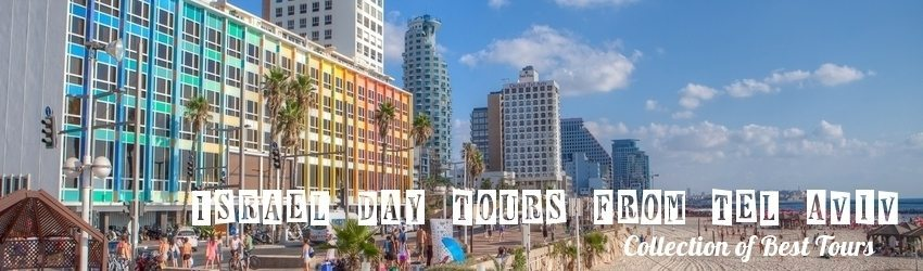Israel day tours from Tel Aviv