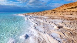 Dead Sea Relax Daily Tour