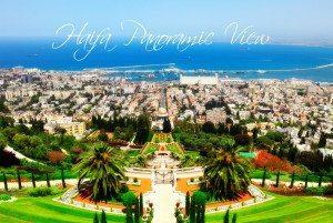 Caesarea Haifa Megiddo Acre Tour from Herzliya