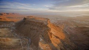 Masada Ein Gedi Qumran Tour from Tel Aviv