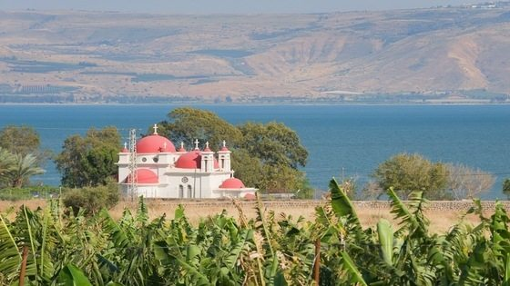 Nazareth & Sea of Galilee & Baptismal Site Yardenit Tour